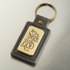 Be Still and Know - Psalm 46:10 Keyring in Tin