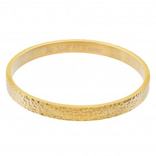 Be Still And Know Bangle