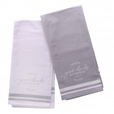 Give Thanks in Everything Cotton Tea Towel Set in White and Natural Oat - 1 Thessalonians 5:18