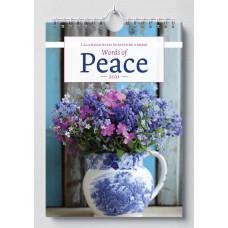 2021 Wall Calendar - Words of Peace