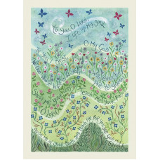 Hannah Dunnett In You I Trust Greetings Card
