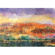 May God Strengthen You Inspirational card