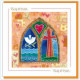 Baptism Arched Window Card