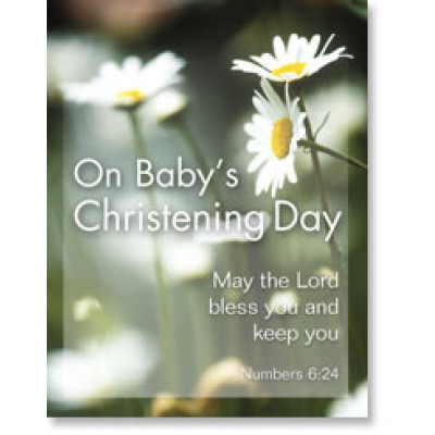 Christening Card - Daisy