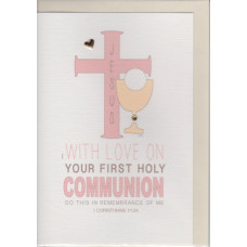 First Holy Communion Card with BLUE Cross