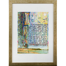 Lindisfarne John 1 (In the Beginning) A4 Framed Print