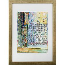 Lindisfarne John 1 (In the Beginning) A4 Framed Print