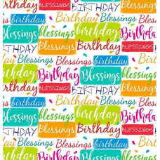 Blessings Gift Wrap And Tags