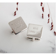 Cufflinks - The Lord Bless You And Keep You