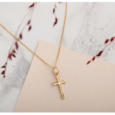 Diamond Cut 9ct Gold Cross Necklace