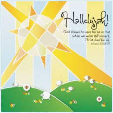 Easter Cards Pack of 5 - Hallelujah!