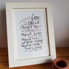 But Those Who Hope Framed Print