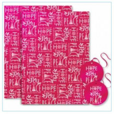 Christmas Gift Wrap & Tags - Hope, Joy, Peace