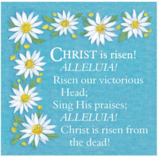 Christ Is Risen Alleleuia Easter Cards Pack (5)