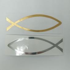 Car Ichthus Fish Window Sticker