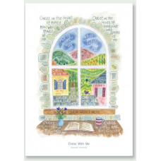 Hannah Dunnett Christ With Me Poster
