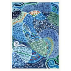 Hannah Dunnett Notebook He Is My Rock