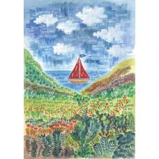 Hannah Dunnett Psalm 139 Boat Card