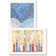 HD Christmas Cards Silent N/See Amid