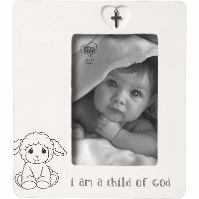 Child Of God Photo Frame