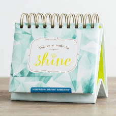 You Were Made To Shine Perpetual Calendar