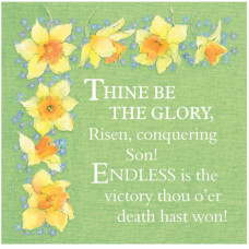 Thine Be The Glory Easter Cards (5)