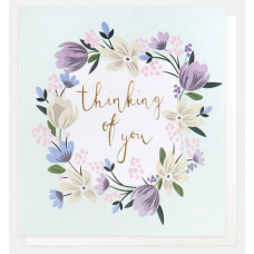 Thinking Of You Card - No Verse